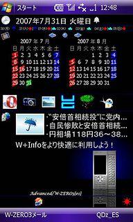 f0108557_12582690.jpg