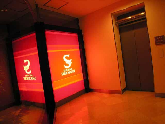 地下室のメロディー_e0024958_14132477.jpg