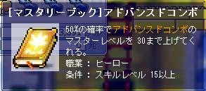 b0117060_635348.jpg