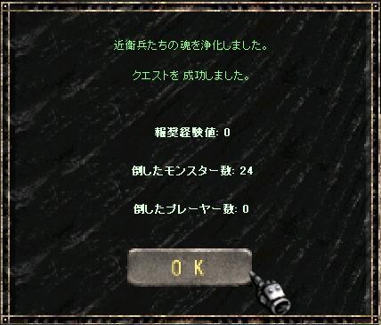 f0140764_0493958.jpg