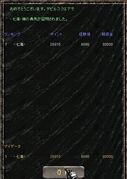f0140764_6583347.jpg