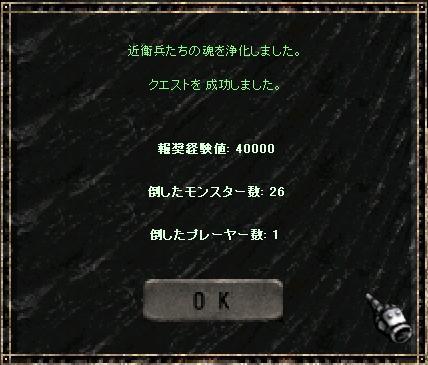 f0140764_733791.jpg