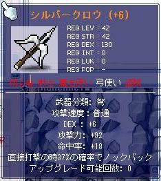 c0126472_0113636.jpg
