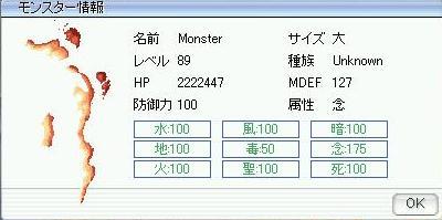 b0079574_11295551.jpg