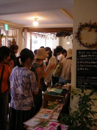 真夏の!!フリーマーケット_c0033678_18352461.jpg