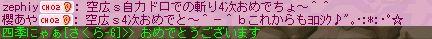 a0096980_125347.jpg