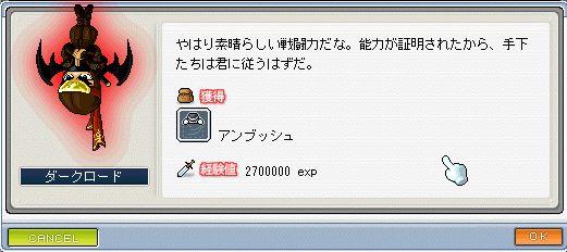 a0096980_1285976.jpg