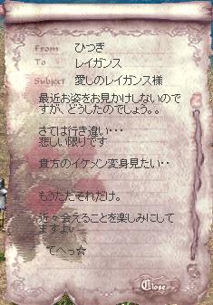 f0142680_14463652.jpg
