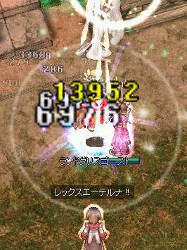 b0060488_19285860.jpg