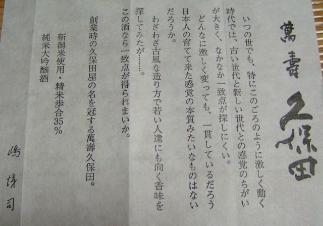 f0106190_22474146.jpg
