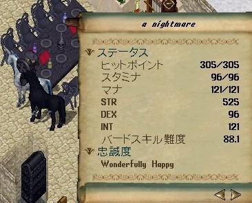 b0096491_2284848.jpg
