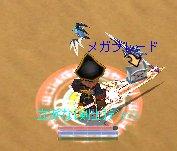 f0101894_0131218.jpg