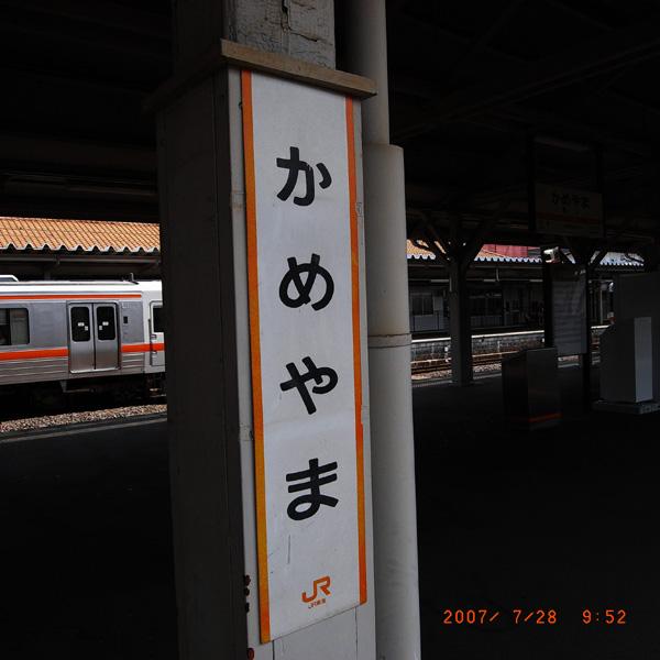 f0089207_1883514.jpg