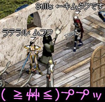f0072010_8394667.jpg