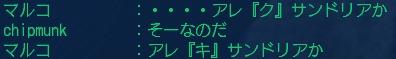 c0124516_025341.jpg