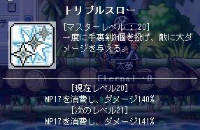 f0032220_0253292.jpg