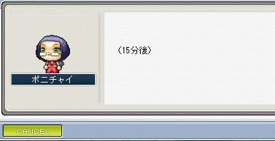 c0055827_6454133.jpg