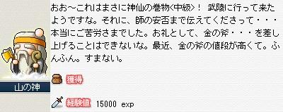 c0055827_6502665.jpg