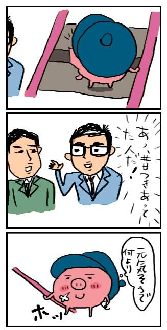 b0043728_03421.jpg