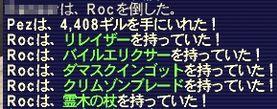 f0065528_1313123.jpg