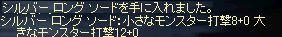 b0022235_1583748.jpg