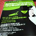 b0030935_21563463.jpg