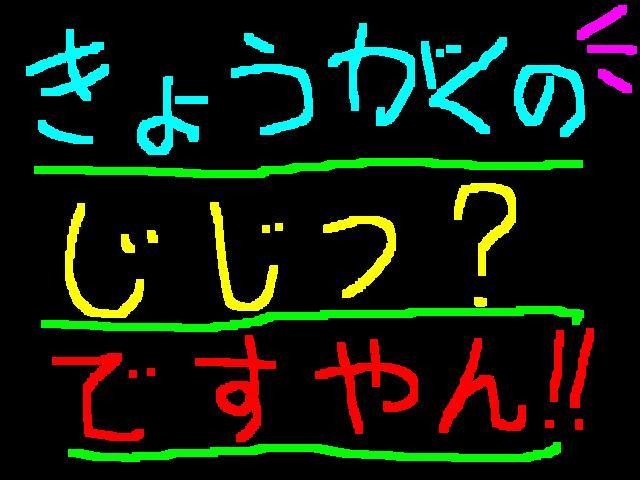 f0056935_12283245.jpg