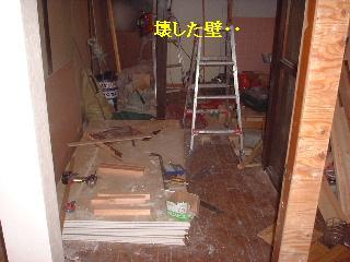 天井作業_f0031037_1872316.jpg
