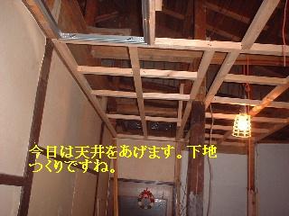 天井作業_f0031037_1873631.jpg