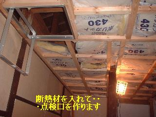 天井作業_f0031037_1874724.jpg