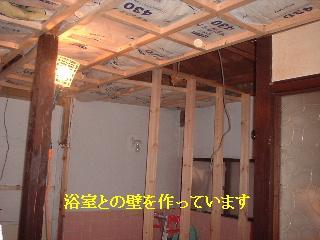 天井作業_f0031037_1875893.jpg