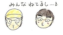 f0113455_0451146.jpg