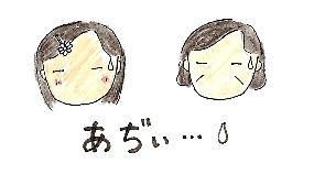 f0113455_046937.jpg