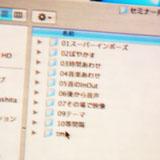 f0002759_0583293.jpg