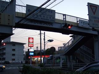 歩道橋の上から⑩ 海田町つくも横断歩道橋_b0095061_5464755.jpg