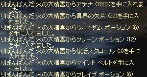 b0048563_20275579.jpg