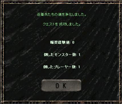 f0140764_06291.jpg