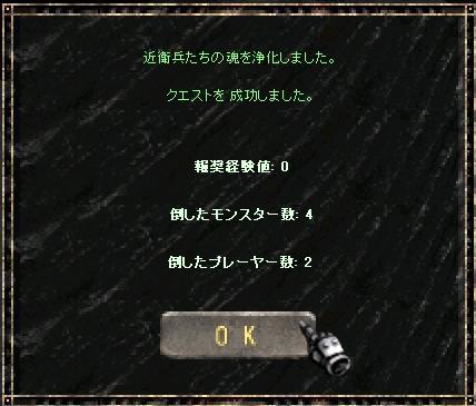 f0140764_074123.jpg