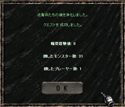 f0140764_162389.jpg
