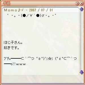 f0015465_12482493.jpg