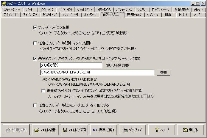 f0032867_21213940.jpg