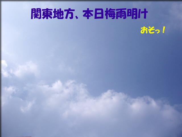 b0060071_2252411.jpg