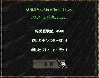 f0109674_1181741.jpg