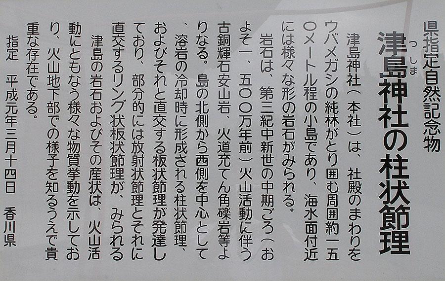e0066586_7123285.jpg
