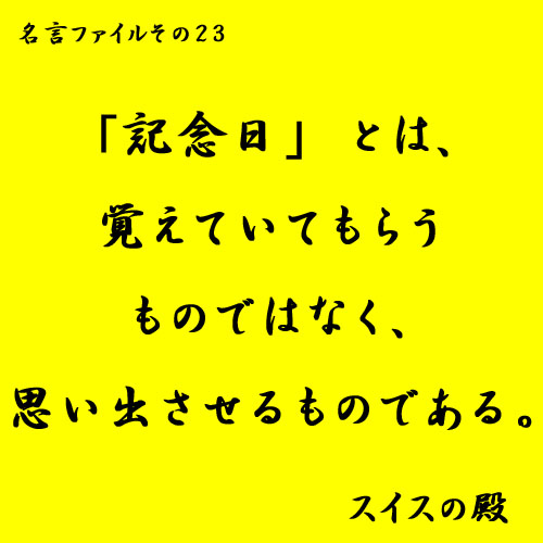 b0038588_19153027.jpg