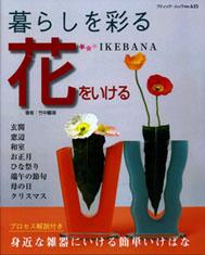 Web magazine Start!_c0129404_20205420.jpg