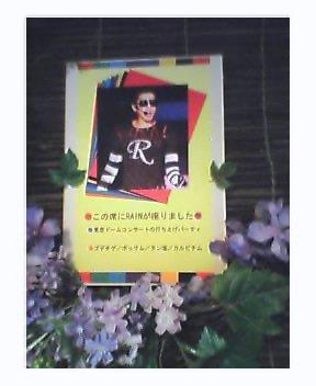 大阪_c0047605_9311432.jpg