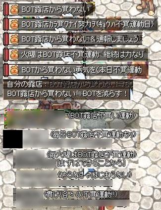 f0119222_2122211.jpg