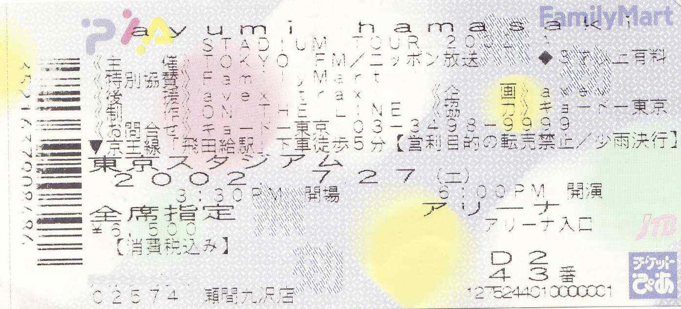 b0115524_1247243.jpg