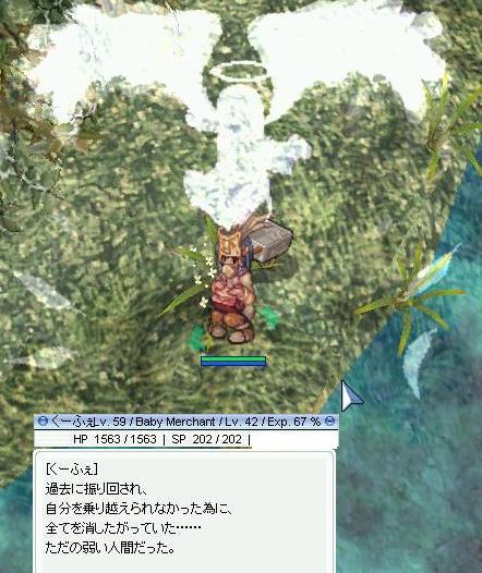 f0132029_2012784.jpg